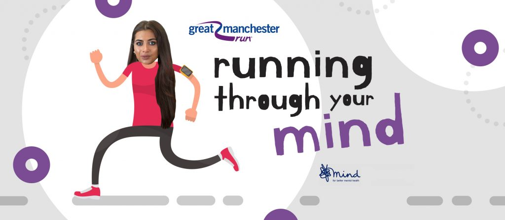 great manchester run for Mind charity