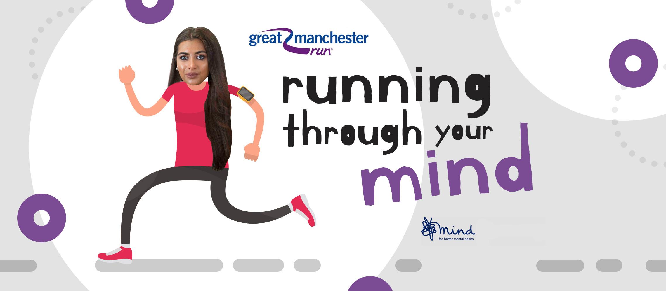 Running through your mind